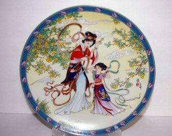 The Apricot Fairy Plate, 1990 Imperial Jingdezhen, Porcelain, Legend of West lake Series  Wall Hanger Included