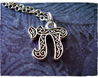 Silver Chai Necklace - Silver Pewter Chai Symbol Charm on a Delicate Silver Plated Cable Chain or Charm Only