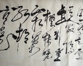 CHINESE CALLIGRAPHY-- Going Uphill