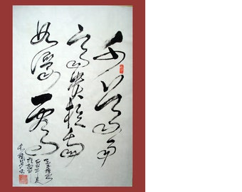 CHINESE CALL. --Riches and Position  are  like floating couds