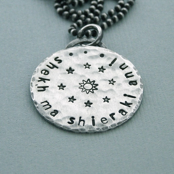 Dothraki Necklace - Hand Stamped Sterling Silver - shekh ma shieraki anni - Game of Thrones Jewelry