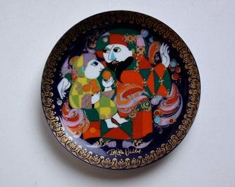 Vintage Wall Plate Aladdin Serie (3) - Bjørn Wiinblad for Rosenthal