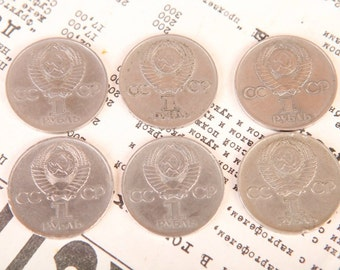 1975 USSR 1 Russian Soviet annivers Ruble Rouble 6 Coins XXX years of Victory