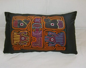 15 x 24 Black embellished pillow cover 212