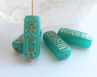Czech Glass Bead Chinese Good Luck Symbol Jade Gold Etching 20mm x 10mm QTY 4