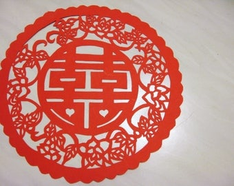 Tranditional Chinese Paper Cut art - Double happiness surround with Flowers