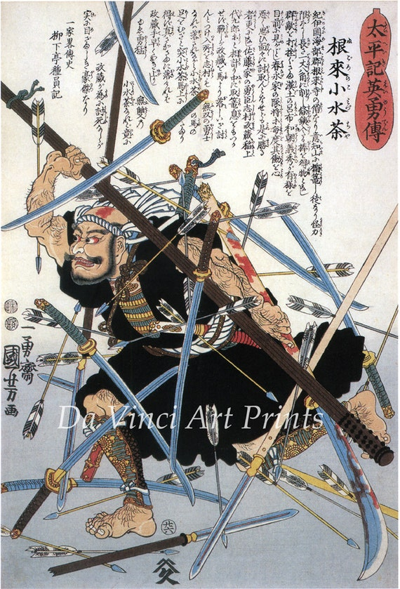 Japanese Art Samurai Woodblock Print Reproductions Negoro No