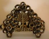 "Judaica vintage abstract brass ""Jerusalem"" napkin holder, Made in Israel"