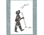 Singer - Custom Personalized Newborn Print UNFRAMED