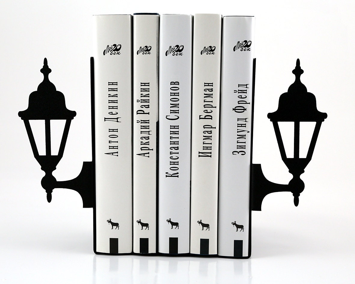 Metal Bookends Old Lamp Posts Book By Designatelierarticle