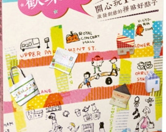 102 Masking Tape Projects Ideas Craft Book (In Chinese)