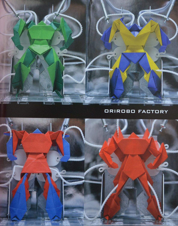 Making Your Own OriRobo Origami Robots by Muneji Fuchimoto ... - photo#48