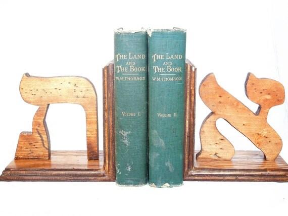 custom letter bookends greek or hebrew letters wood bookends With custom letter bookends