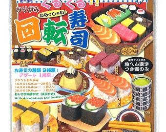 Origami Sushi Kit