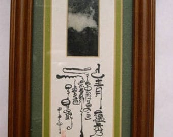 Asian Chinese Poem art