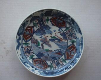 Small Japanese Decorative Plate
