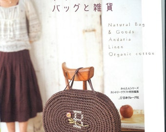 Natural Bag&Goods 2006 Crochet pattern PDF Japanes book