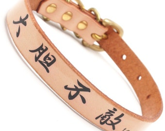 """Japanese 5/8inch width leather small dog collar mean """"to be fearless"""" A2151"""
