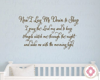 Now I Lay Me Down To Sleep Baby Nursery Wall Decal - Vinyl Wall Quote Saying Prayer Girl or Boy 22h x 36w BA0305