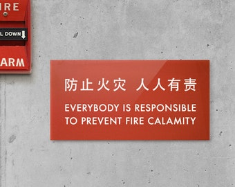 Funny Fire Exit Sign Silly Emergency Exit Fire Safety Signage