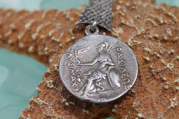 Treasury Item - Vintage Greek 900 Sterling Silver Key Chain