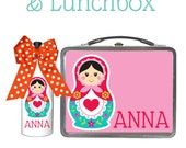 Personalized Lunchbox & Waterbottle available in Cyrillic, Chinese, or English with Matryoshka, Super Hero, Princess, Ballet