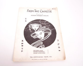 Vintage Piano Sheet Music 1944 From The Chinese Fannie Charles Dillon Musical