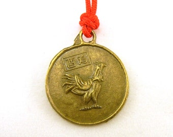 Chinese zodiac chicken rooster charm