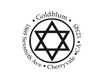 Custom Star of David Return address Rubber Stamp Jewish Hanukkah