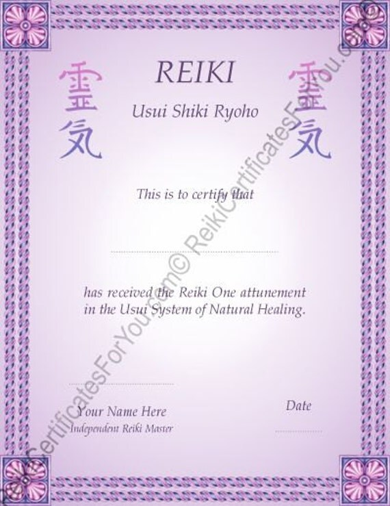 reiki certificate template software - border 8 reiki certificate template portrait oriented