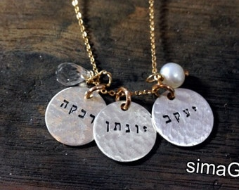 necklace of the day -   Beautiful & Elegant - handmade handstamped by SIMAG