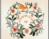 SPECIAL for Kathy -- Matzah Cover Cross Stitch Embroidery Kit