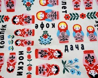 Matryoshka print natural half meter  (HAKO10A)
