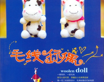 Crochet Woolen Doll craft book