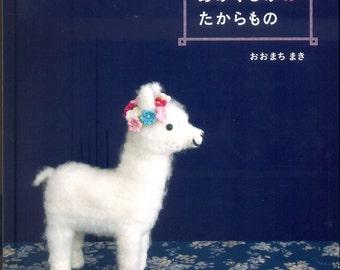 Wide Crochet - Japanese craft book