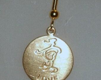 Men's Earrings CLEARANCE! Brass Chinese Symbol for Love Single Men's Earring