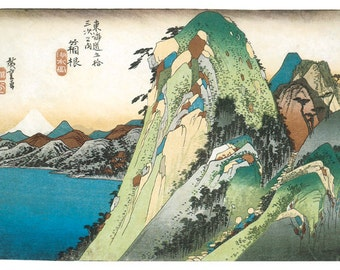 Wooden jigsaw puzzle.  MOUNTAIN & LAKE VIEW. Hiroshige. Japanese woodblock print. Wood, handcut, handcrafted, collectible. Bella Puzzles.