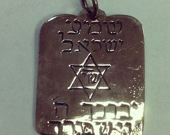 Shma Israel Jewish prayer bless star Shield of David Ten Commandments hand made sterling silver pendant