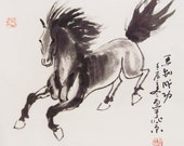 original horse painting chinese painting ink painting  oriental art chinese art -galloping horse No.5