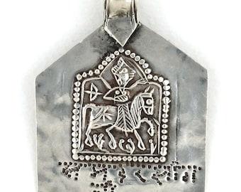 Antique Indian Amulet, Ethnic Tribal, Bhumiya Raj Pendant with Hindi Script, High Grade Silver,  Rajasthan, India, 6.2 Grams