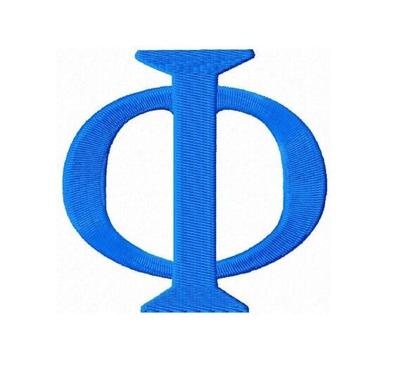 Etsy Greek Stitch Letters