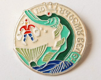 Vintage pin, The Russian tale,  Emelya and the Magic Pike, Badge, from USSR