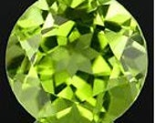 50% OFF LIST PRICE - One - 3mm Round Natural Green Peridot Faceted Gemstone