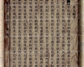 Chinese Calligraphy Page Antique Writing Shabby Chic Crumpled Decoupage Background Asian Oriental Grunge Digital Collage Sheet 421