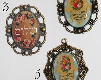 Chai cameo necklace, Chai charm, Chai necklace, chai for life charm necklace, cameo necklace, hebrew necklace, judaica