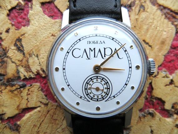 Vintage mechanical watch from Russia Soviet Union / Pobeda/Samara