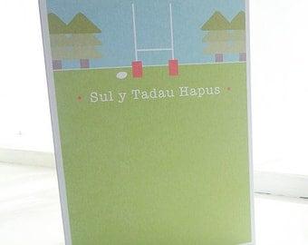 Sul y Tadau Hapus Welsh Father's Day Card
