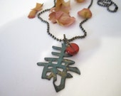 """Chinese - Asian Symbol Necklace """"Long Life"""" - Unisex"""