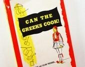 Vintage 1960s Greek Cookbook Can The Greeks Cook