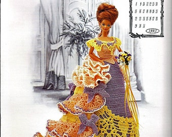 The Victorian Lady Centennial Collection Miss August1993 Fashion Doll  Crochet Pattern  Annies Calendar Bed Doll Society 7608